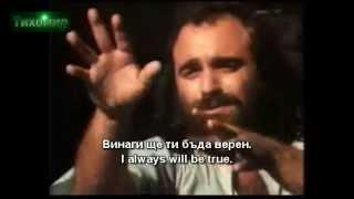 ✅BG Превод Demis Roussos - Goobye My Love Goodbye