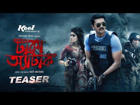 Dhaka Attack (2017)   Bengali Film   Official Teaser   Arifin Shuvoo   Mahiya Mahi   Dipankar Dipon