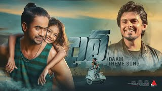 Daam Teledrama Theme Song