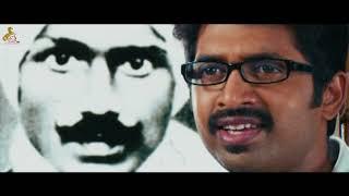 Nimidangal - Tamil Full Movie | Shashank, Biyanka Desai thumbnail