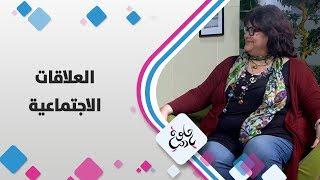 المخرج والممثل خالد الطريفي وبشرى حجو - العلاقات الاجتماعية