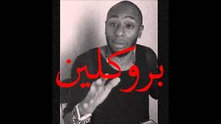 Yasiin Bey - Free Love (Needful Things)