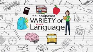 урок 1. Словообразование существительных.