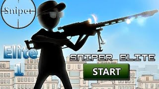 Sniper Elite: walkthrough