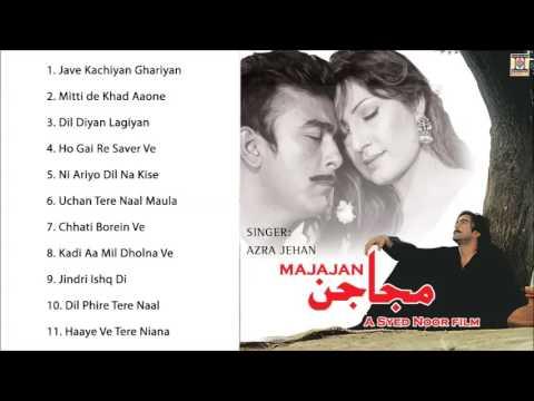 MAJAJAN - PAKISTANI FILM SOUNDTRACK - FULL SONGS JUKEBOX