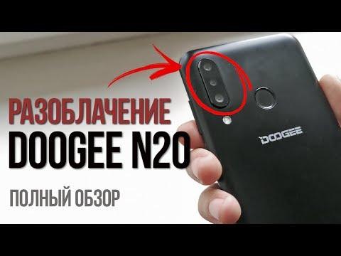 ЧЕСТНЫЙ ОБЗОР DOOGEE N20 - Нас ОБМАНУЛИ? Полный обзор смартфона DOOGEE Y9 Plus на русском
