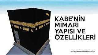 KABE'NİN MİMARİ YAPISI VE ÖZELLİKLERİ - Kısa Belgesel