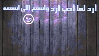 فضايح الفنانين بين قوسين فل 7 • على الشاعر • راب بالعربى El Sha3er