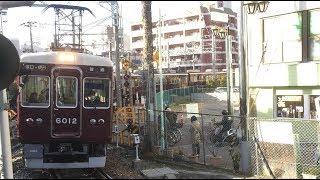 【阪急電鉄】究極の改番!そしてようこそ伊丹線へ! 神戸線6000系6012F 普通伊丹行き@塚口