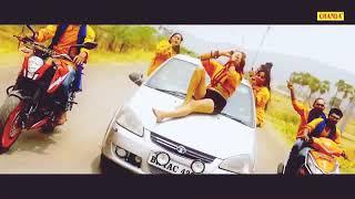Chilam Chap bam bam Har Har Mahadev