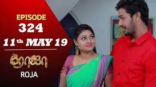 ROJA Serial | Episode 324 | 11th May 2019 | Priyanka | SibbuSuryan | SunTV Serial | Saregama TVShows
