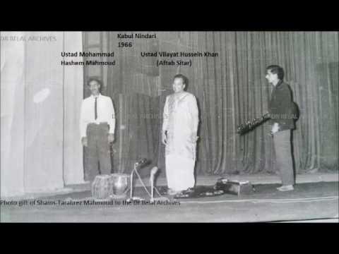 Ustad Vilayat Khan (Aftab Sitar) - Ustad Hashem Mahmoud (Tabla)- 1966 Kabul