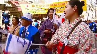 """חברי המקויה מיפן: """"דוד מלך ישראל"""" ירושלים 2011 キリストの幕屋"""
