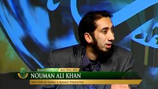 Objectives of Shariah: A Quranic Perspective by Nouman Ali Khan