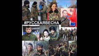 На Донбассе гражданская война?Не думаю!
