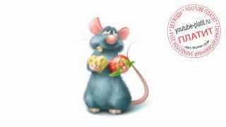 Как нарисовать просто упоротую крысу за 36 секунд