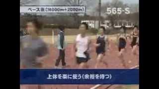 レースの「流れにのる」長距離トレーニング
