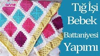 Kolay Bebek Battaniyesi Yapımı - Hanım Dilendi Bey Beğendi Modeli