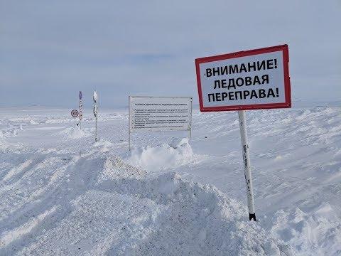 Дороги Чукотки: анадырский зимник
