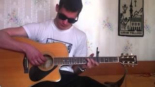 Как играть Рем Дигга - К тебе (by Yernur Murzakanov)