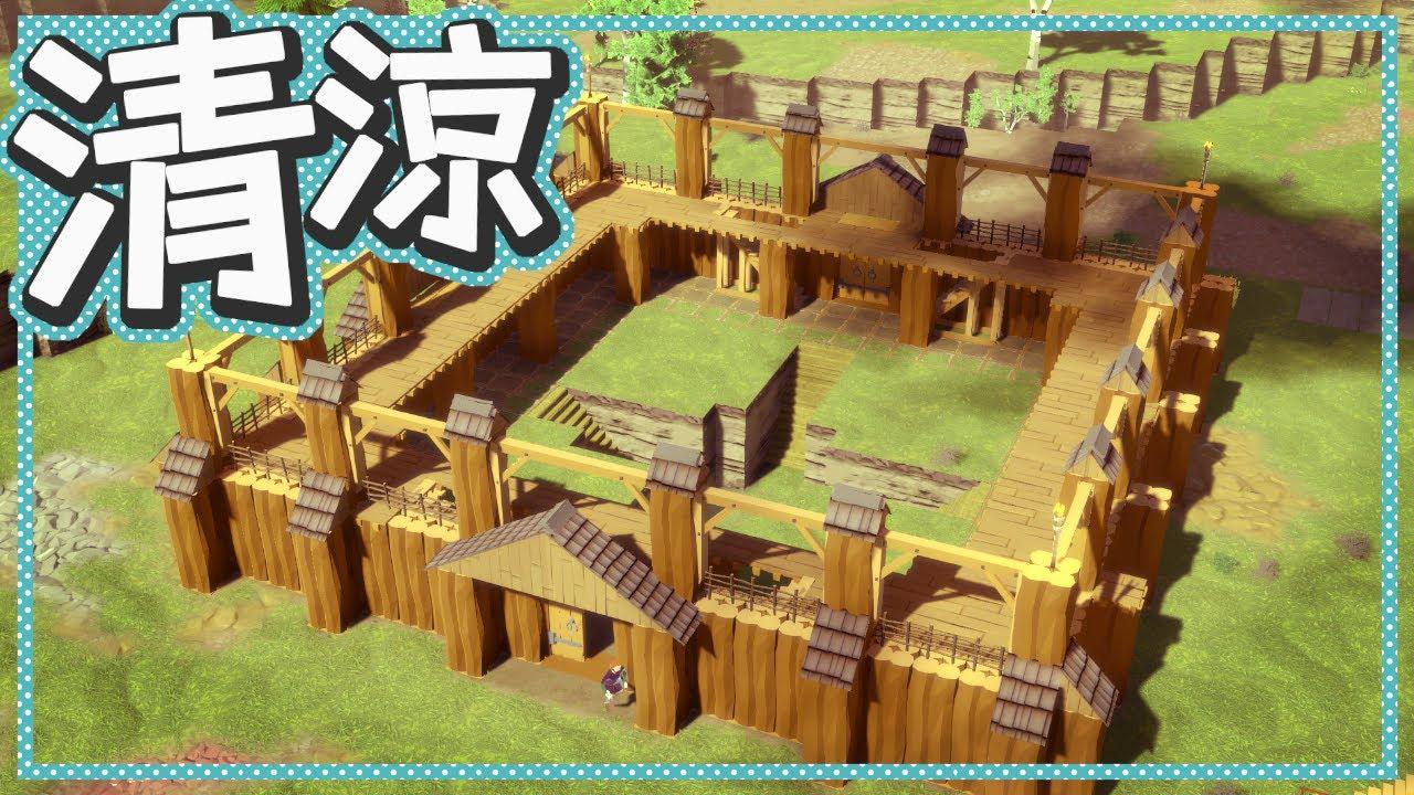 夏の暑さから食料を守る巨大地下倉庫を建築する【Going Medieval】【ゆっくり実況】