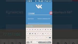 Download Вк ашу  əдісі Mp3 and Videos