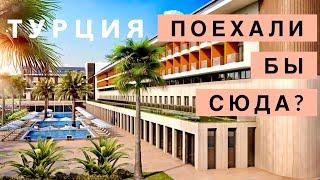 Турция 1 й отель который Не Рекомендую Aydinbey Queen s Дед мороз пришел в гости отдых 2020