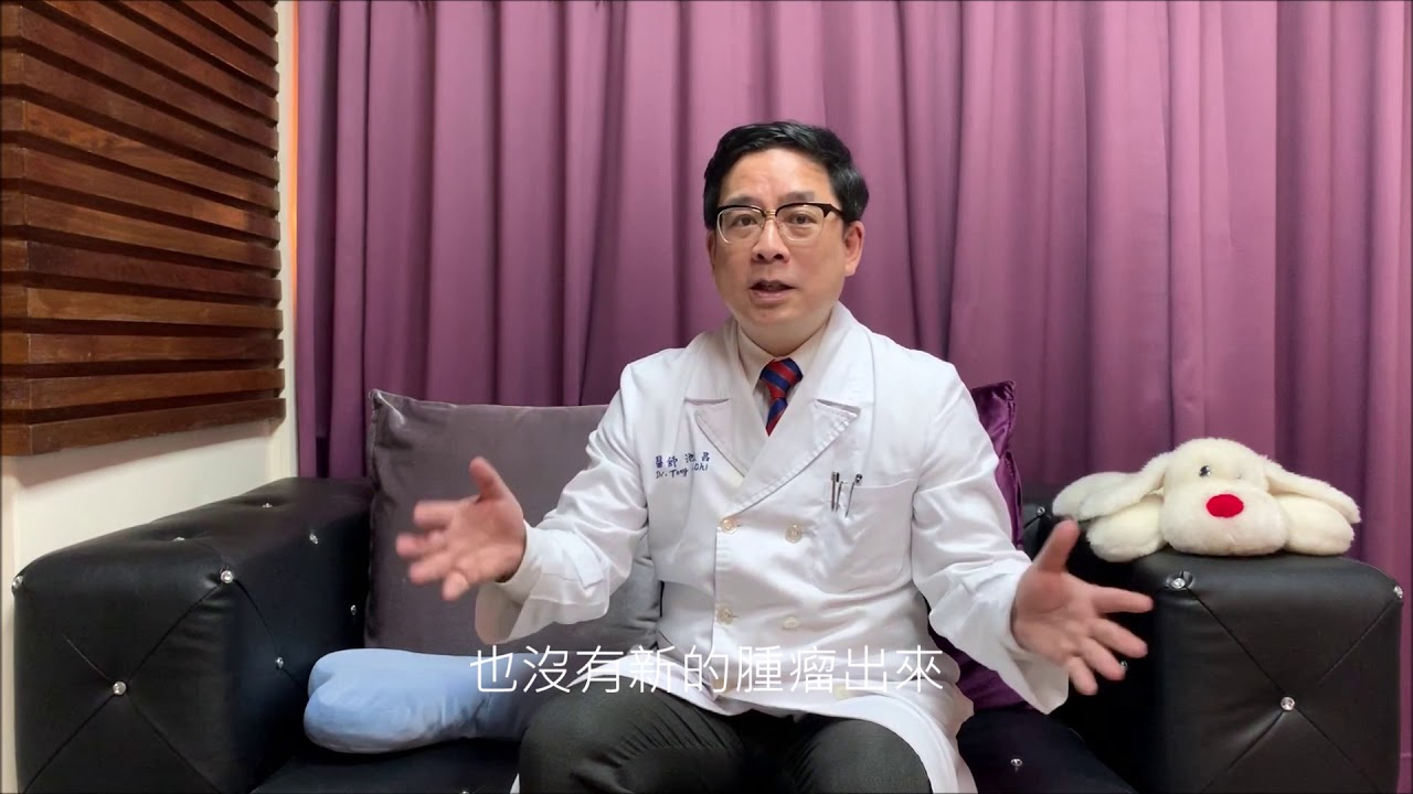 【乳醫故事3】年輕女孩的多發性纖維腺瘤 - YouTube