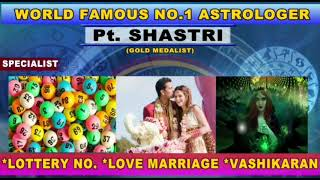 इंडियन फेमस एस्ट्रोलॉजर।Indian Famous Astrologer| Love Astrology|Love Problem Solution |#astrologer
