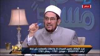 العاشرة مساء| د/ منصور مندور يذكر مثال ودليل قاطع من عهد الرسول يدل على خروج المرأة للدعوة