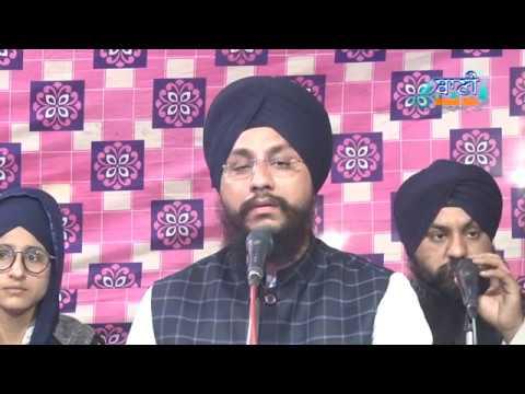 Bhai-Amarjeet-Singh-Ji-Patiala-Wale-At-Jamnapar-On-21-Feb-2018