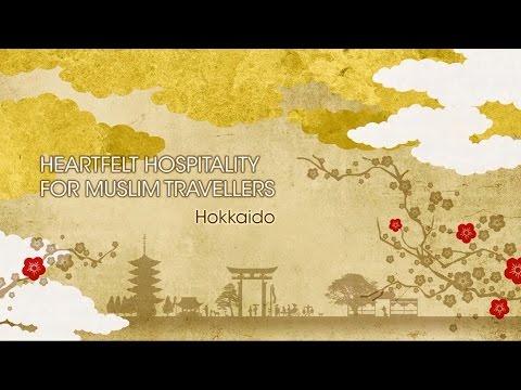 【Visit Japan for Muslim Travellers】 Northern Japan