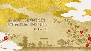 【Visit Japan for Muslim Travellers】 Northern Japan
