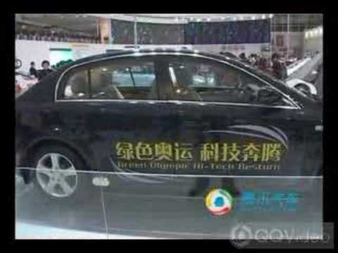 China's FAW Besturn B70 Hybrid At 2008 Beijing Auto Show