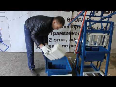 Теплоблоки производство своими руками