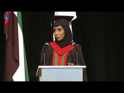 The British University in Dubai's 2017 Graduation Ceremony