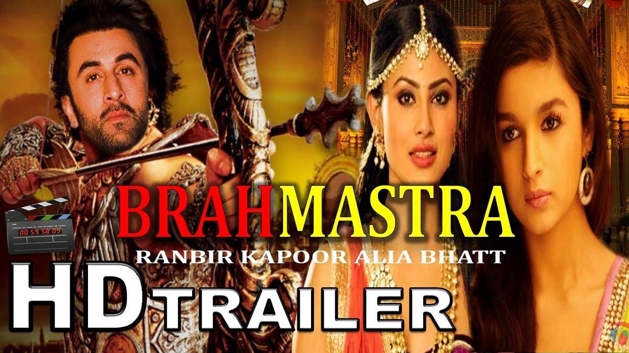 Brahmastra Trailer   Amitabh bachchan, Alia Bhatt & Ranbir ...