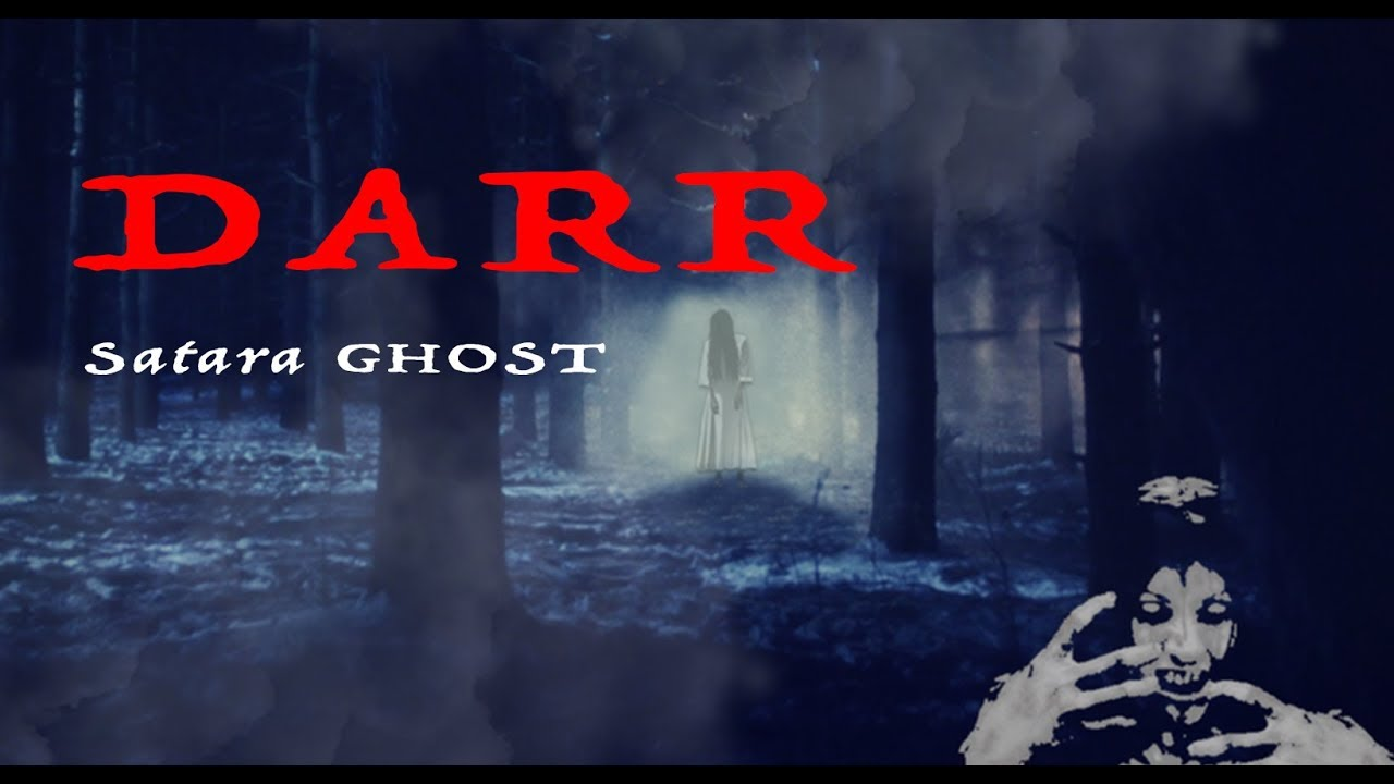 Pritam MAKES FUN of a GHOST and REGRETS for life | DARR (Hindi Horror) | Episode 8