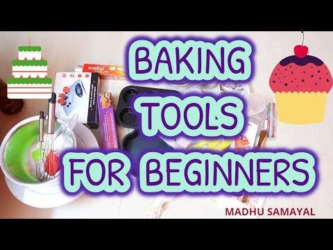 BAKING செய்ய தேவையான பொருட்கள் \Essential Baking Equipment's\Bake With Me -1