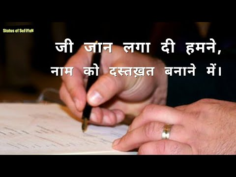 Life Facts Heart Touching True Lines