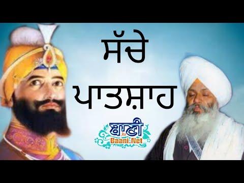Exclusive-Live-Now-Bhai-Guriqbal-Singh-Bibi-Kaulan-Wale-From-Amritsar-14-May-2020