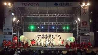 名古屋祭り2014  夜宵「七福神」