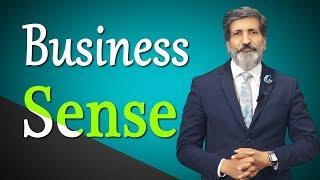 Business Sense by Anurag Aggarwal