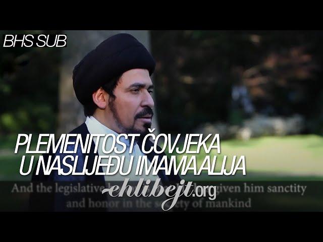 Plemenitost čovjeka u naslijeđu Imama Alija - 4 – Iskrice Alijevih mudrosti - Sejjid Munir El-Habbaz