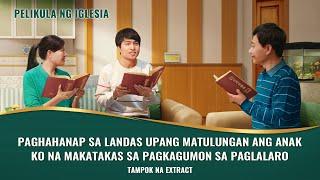 """Tagalog Christian Movie Extract 1 From """"Anak, Umuwi Ka Na!"""": Paghahanap sa Landas Upang Matulungan ang Anak Ko na Makatakas sa Pagkagumon sa Paglalaro"""