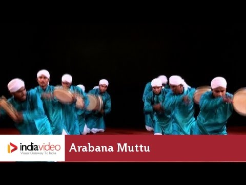 Arabana muttu – a Muslim art form