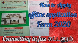 B.A. LL.B How to Apply offline Application form 2020 in tamil