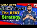 Olymp Trade Best Trading Strategy  Olymptrade 80% Winning ...