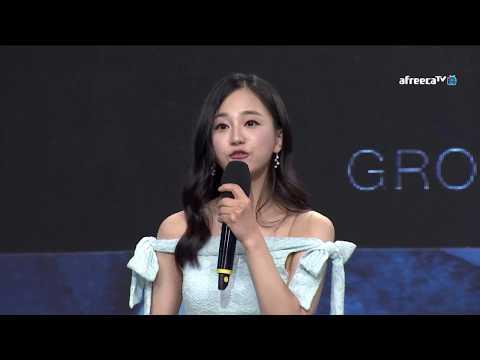 [2017 GSL Season 3]Code S Ro.16 Group Nomination Part1
