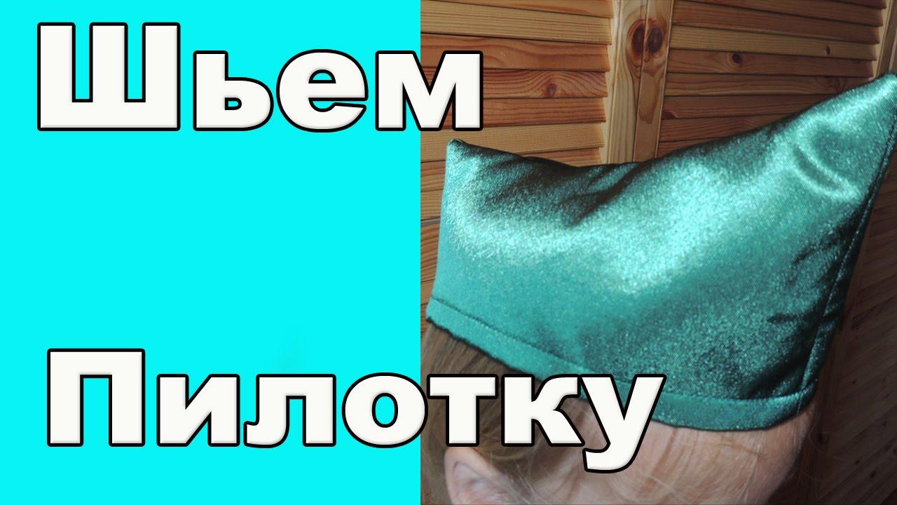 Галстук пионерский купить в интернет-магазине успех в москве, широкий каталог, низкие цены, гарантия и продажа от производителя в санкт петербурге и по россии.